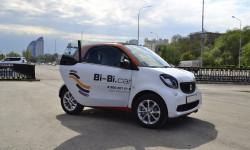 Smart Fortwo в Bi-Bi Car