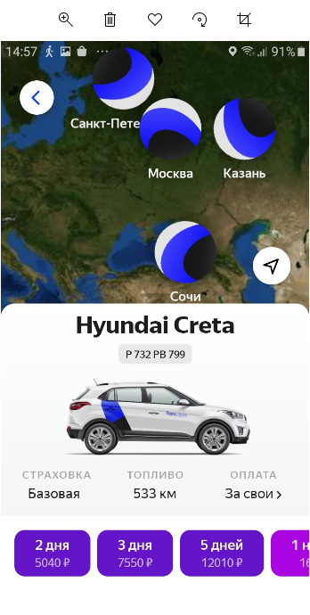 Creta Яндекс Драйв