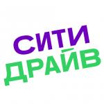 Ситидрайв (бывший YouDrive)