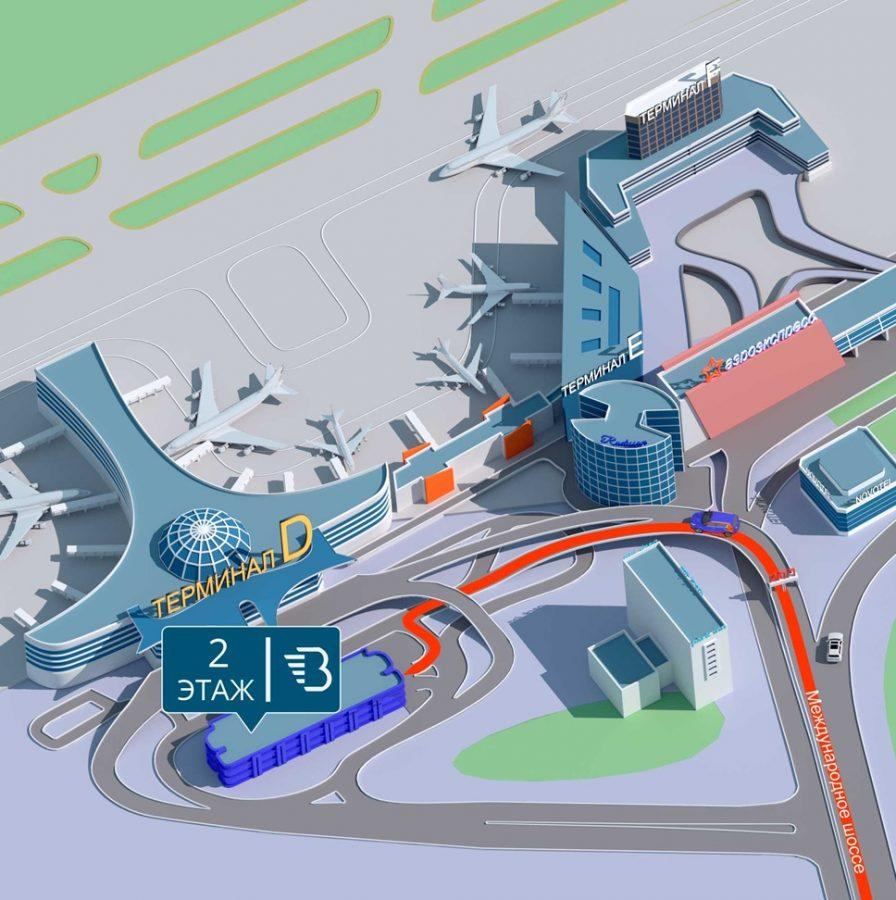 Расположение парковочных мест