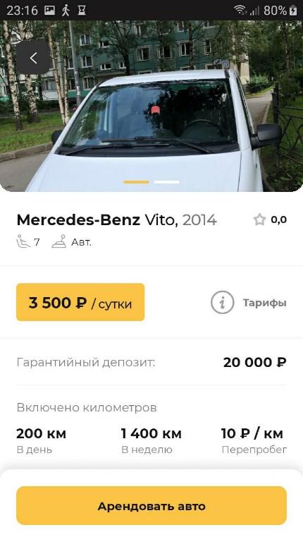 Mercedes Vito Rent-a-ride