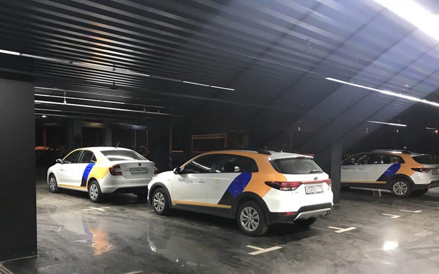 Парковка Яндекс.Драйв