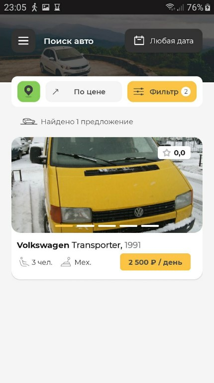 VW Transporter Rent-a-ride