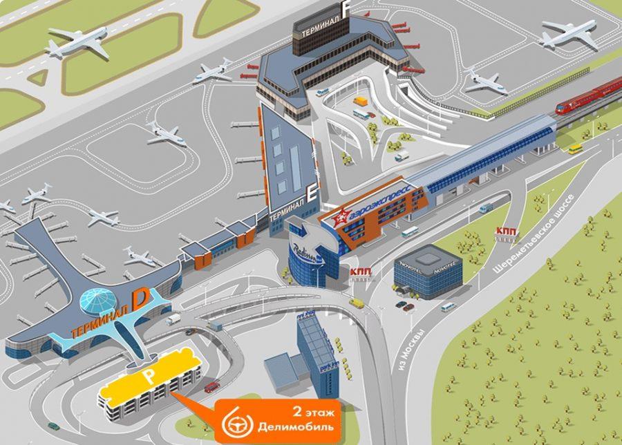 Схема парковки Аэропорту