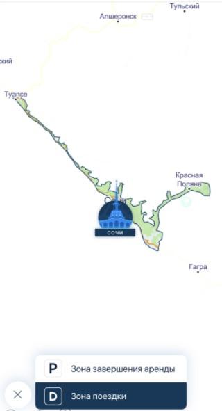 Зона передвижения BelkaCar Сочи