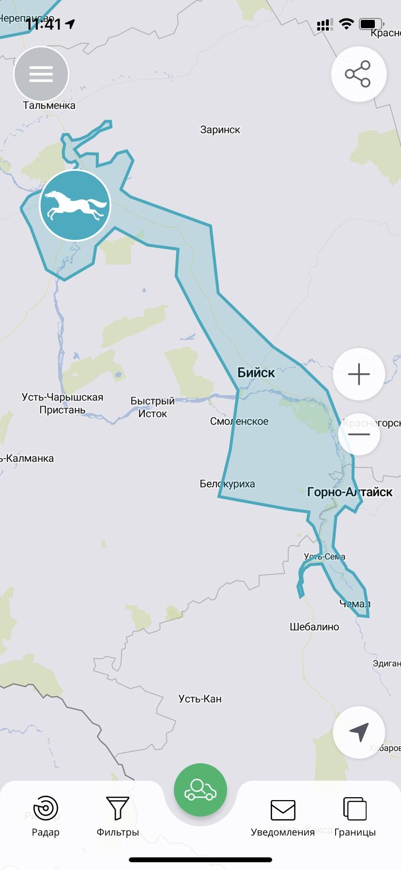 Зона передвижения Cars7 в Барнауле