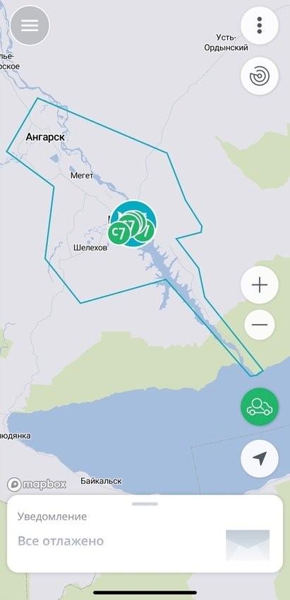Зона передвижения Cars7 в Иркутске