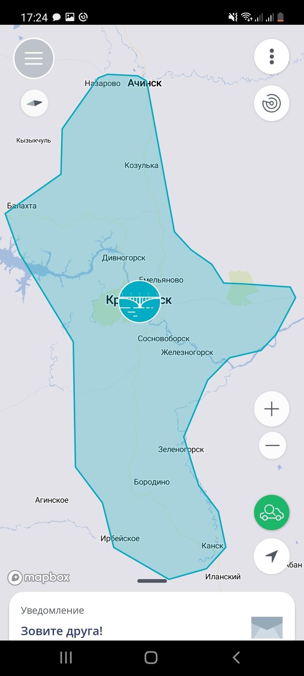 Зона передвижения Cars7 в Красноярске