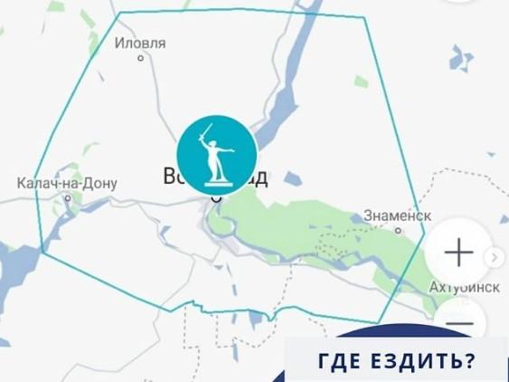 Зона передвижения Cars7 в Волгограде