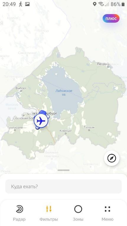 Где можно ездить на Яндекс.Драйве