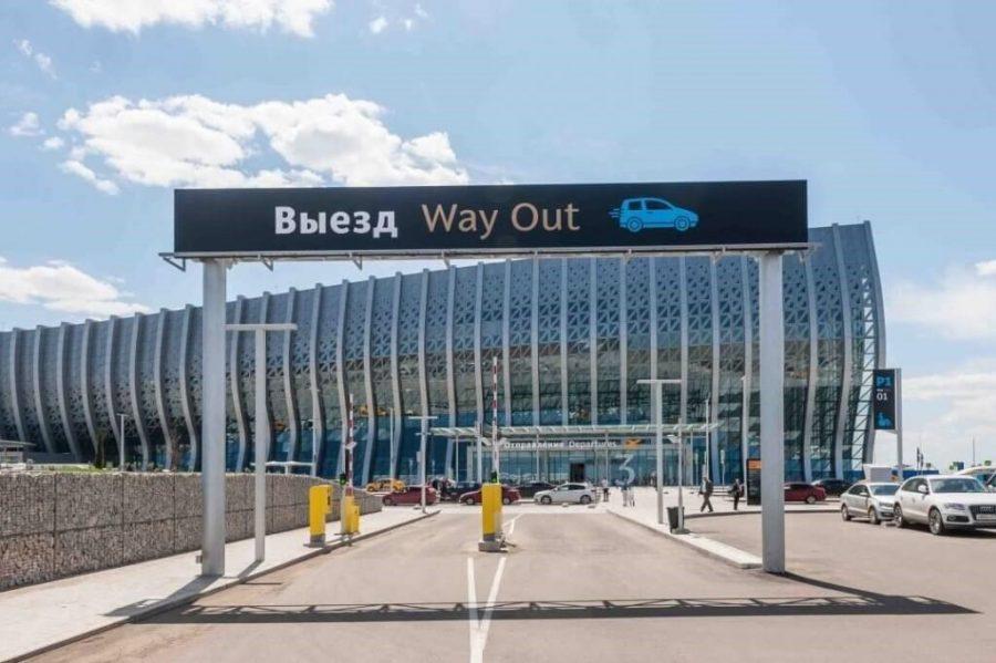 Парковка в аэропорту Симферополя выезд