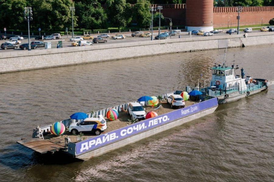 Яндекс Драйв в Сочи