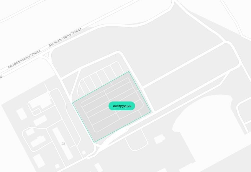 Парковка в Курумоч Делимобиль