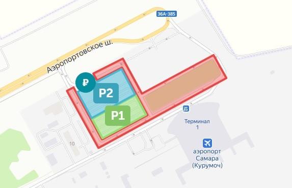 Зоны парковки в Курумоч Делимобиль