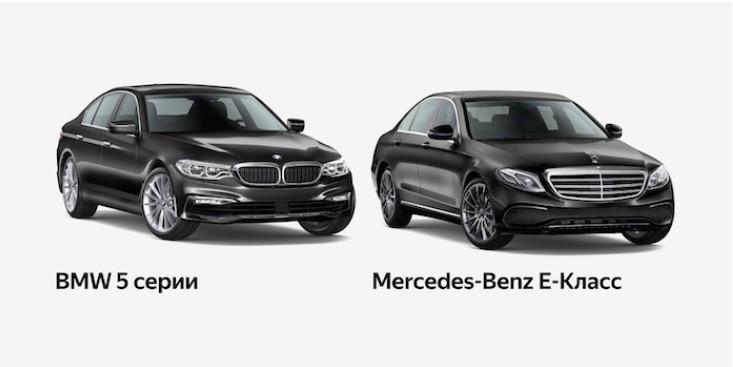 Автомобили Яндекс